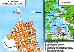 Карта Осташкова с достопримечательностями
