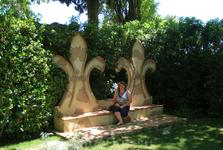 Скамья в парке Галы