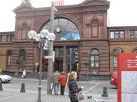 Вокзалы в германских городах очень похожи.