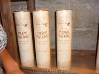вино магазин в Абрау-Дюрсо