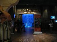 Холл отеля Атлантис