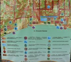 Карта Яровое с достопримечательностями