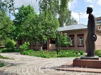 Музей писем А. П. Чехова