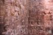 Ангкор Ватт 7