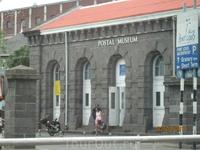 Музей истории Маврикия. А точнее - Музей Марки.