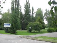 Зеленые парки.