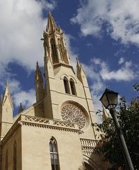 Майоркская Церковь Санта Еулалия