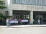 Местная политическая жизнь 1: демонстрация у здания администрации ...
