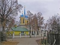 Усадьба Акулово