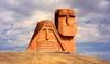 Фотография Монумент Мы - наши горы