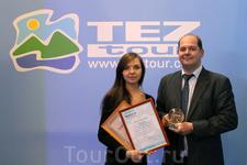 Tez Tour получает награды