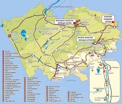 Карта Алтая с достопримечательностями