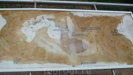 Вот такие на карте указатели нашего пути,точка ,где ты находишься.И сколько осталось.