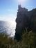 вот она во всей красе - Аврорина  сказа. Всего каких-то отвесных 40 метров