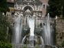 Главный фонтан виллы де Эста. Три уровня.