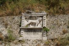 Лев на стене Новой крепости