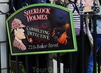И вот он музей Шерлока Холмса ( в ушах зазвучала знаменитая музыка Владимира Дашкевича)