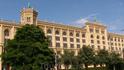 Здание правительства Баварии