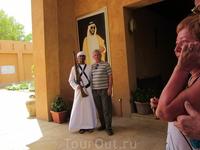Охрана во дворце шейха Заеда.