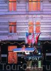 Фотография отеля Hotel Post