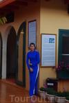 Экскурсия в Далат. Шелковая фабрика