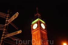 погулки по ночному Лондону