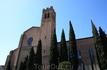 Церковь святого Доменика