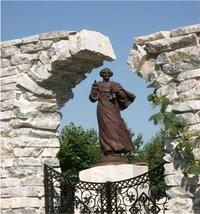 Памятник Иоанну Златоусту