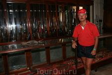 В музее оружия в Гаване.