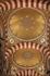 А это купол внутри собора. Церковь безумно красивая, выполненная в византийском стиле.