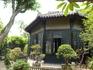 Горный домик Юйинь