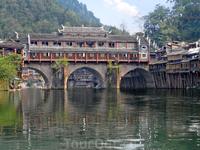 Мост через реку Тоцзян.Город Фэнхуан.