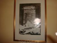 Также послевоенная фотография.