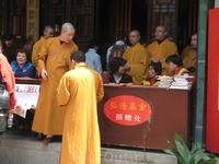Служители Будды