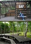Лесной бар)) И Березки не повредили...они просто прорастают сквозь барные стойки)))