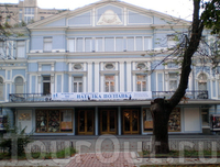 Национальный академический драматический театр имени Ивана Франко