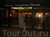 г. Аахен, Германия, Русско-германский музей