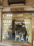 Знаменитое кафе Венеции