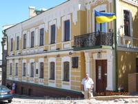 Дом Булгакова на Андреевском спуске- в нем написаны &quotДни Турбиных&quot