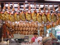 Вяленое мясо хамон