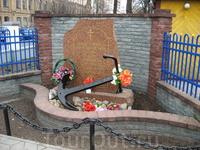 Памяти моряков, погибших в 1905 г.