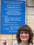 у источника Марциальных вод. Здесь находится курорт и музей. Марциальные воды - старейший курорт в России