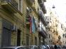 Неаполитанская  улица.