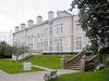 Фотография отеля Devonshire House