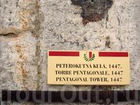 Пятиугольная Башня 1447 г.