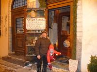 "Магазин ""Olde Hansa"""