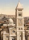 Фотография Церковь Христа Искупителя