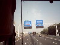 Мы едем в Брюссель