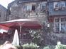 Винный дом