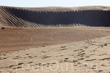 Песчаные горы...